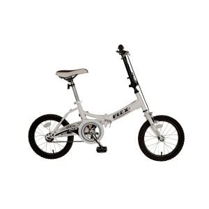 Mantis Flexible Folding Bike