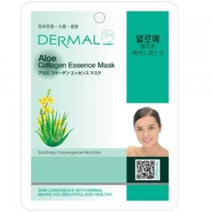 Top 10 Best Collagen Essence Masks 2018 Review