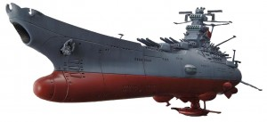 Bandai Hobby Space Battle Ship Yamato 2199 Model Kit (11000 Scale)