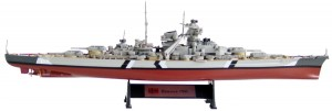 Bismarck 1941 - 11000 Ship Model (Amercom ST-1)